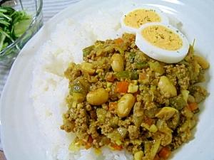 大豆と野菜たっぷりドライカレー☆