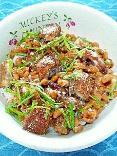 <贅沢バージョン>納豆の食べ方-塩麹&うなぎ♪
