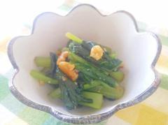 胡桃入り小松菜のおひたし