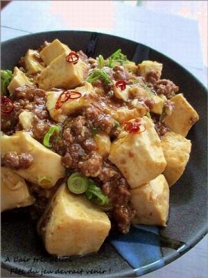 みき ママ マーボー 豆腐 レシピ