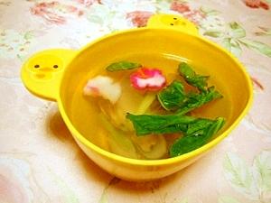 白だしde小松菜とアサリのすまし汁