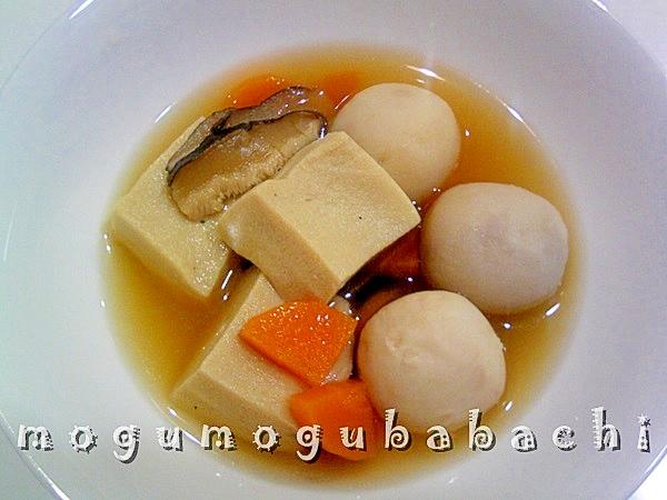 里芋と高野豆腐の煮付け