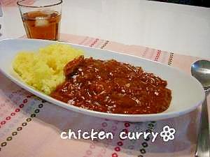 レストランの味!絶品チキンカレー レシピ・作り方 by kumi,mama,|楽天レシピ