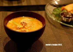 ☆大根と挽肉のコリアン味噌スープ☆