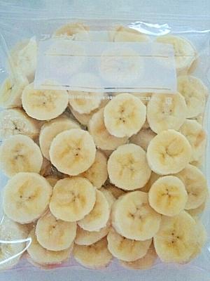 スムージー用☆便利!バナナの冷凍 レシピ・作り方 by koko0730 ...