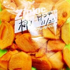 柔らかくならない為の柿の冷凍保存