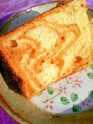 キャラメルマーブルのバナナシフォンケーキ