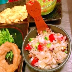烏賊と彩り野菜の昆布茶ライスサラダ