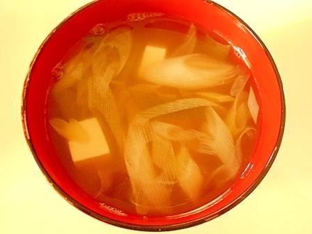 ねぎと豆腐の中華スープ