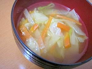 具沢山☆食べるスープ♪