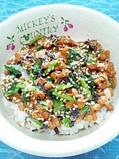納豆の食べ方-小松菜&ひじき♪