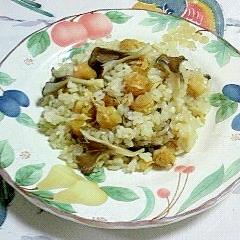 舞茸と帆立の炊き込みご飯~