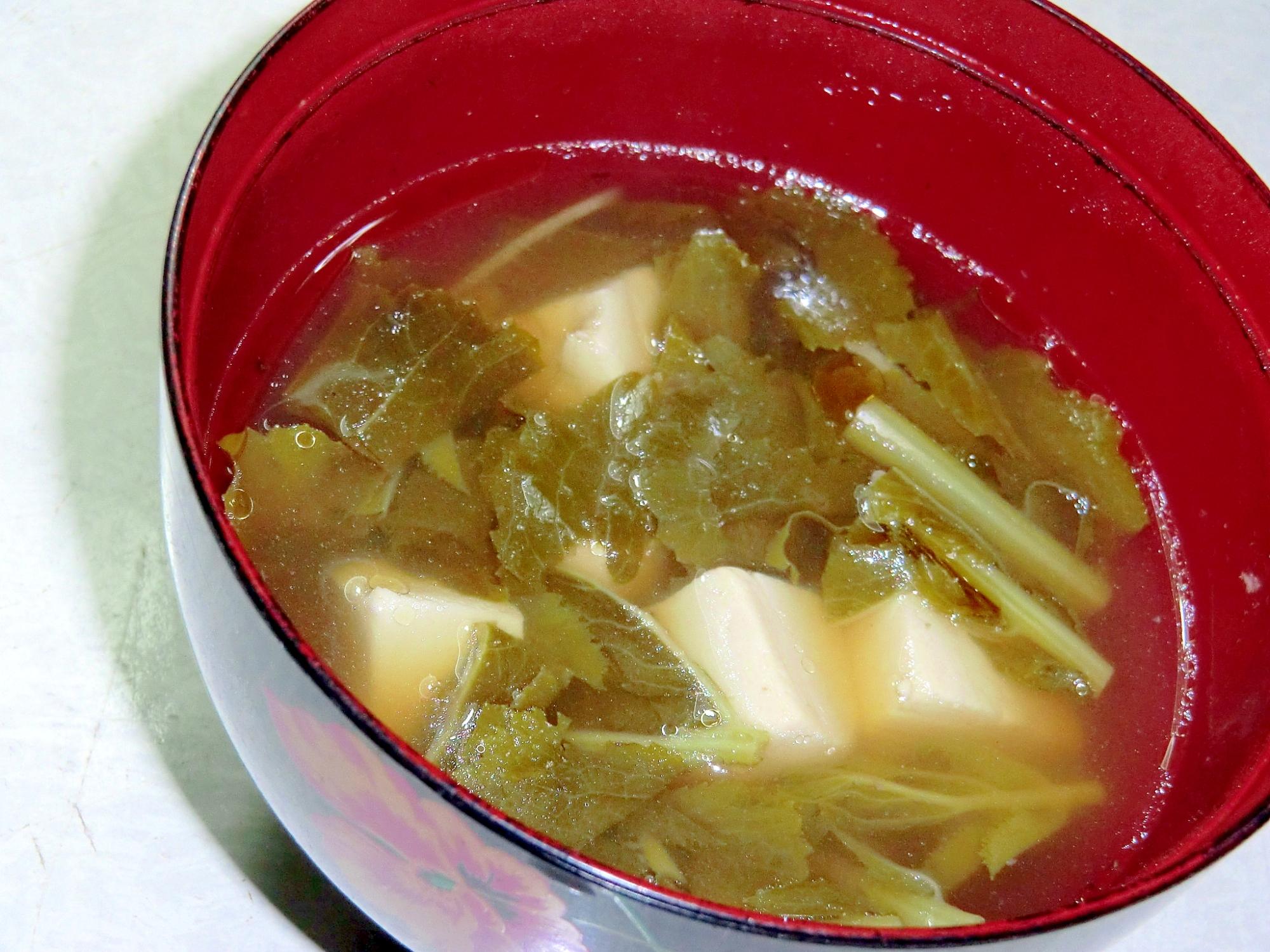 温まります、大根葉と豆腐の生姜風味スープ