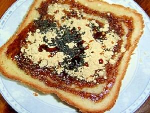 黒蜜黒胡麻きな粉トースト