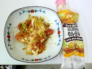 海老アボガドトマ具のソース卵と野菜のタルタルソテー