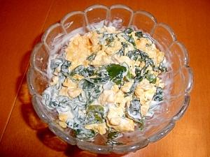 ワカメと炒り卵のサラダ