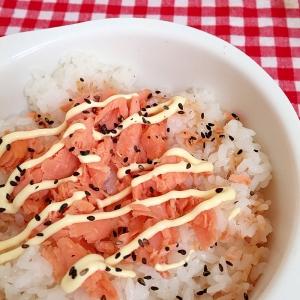 「鮭マヨ丼」の画像検索結果