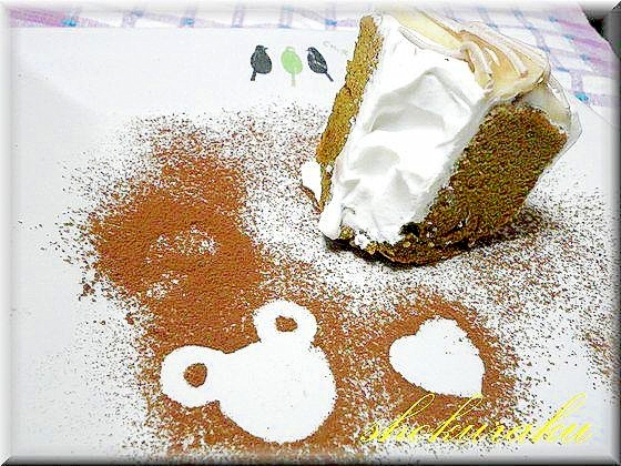 合わせて375円でクリスマスケーキが完成!?