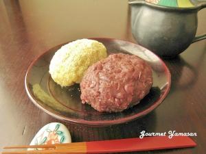 基本のおはぎ ぼたもち 小豆 もち米の炊き方 レシピ 作り方 By