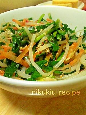 にらともやしとにんじんのナムル レシピ・作り方 by nikukiu|楽天レシピ