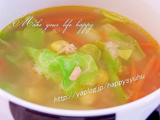 長芋でとろとろ☆野菜スープ(ほど塩レシピ)