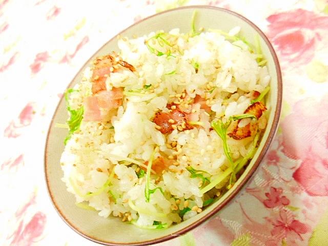 水菜とベーコンのハーブ塩チャーハン