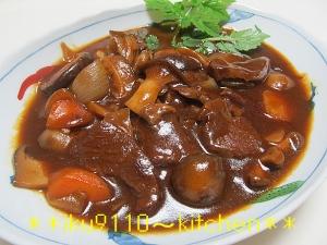 ヘルシー!ラム肉とタップリきのこ煮込みシチュー