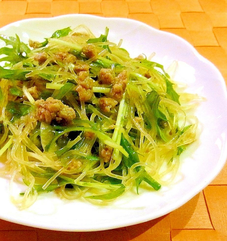 水菜とそぼろの中華風春雨サラダ