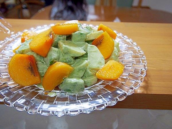 柿・アボカド・蕪のサラダ