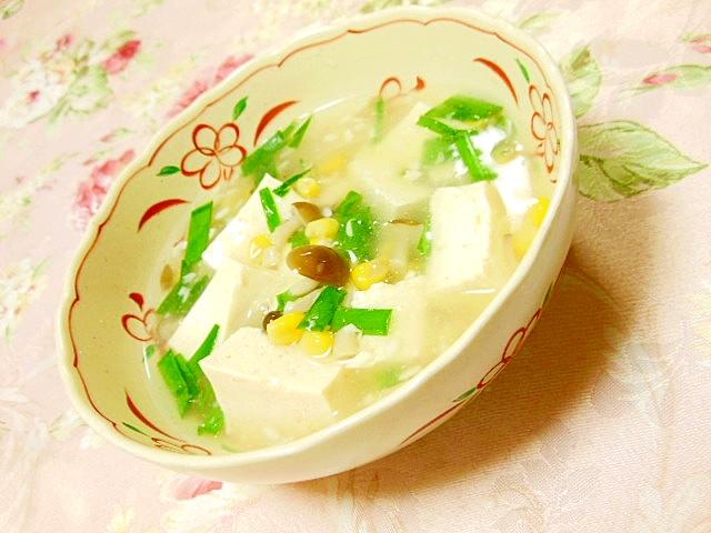 豆腐と塩麹きのこ&韮&コーンのトロッとスープ