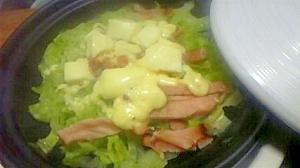 キャベツとハムのタジン鍋。マヨネーズ・チーズ味