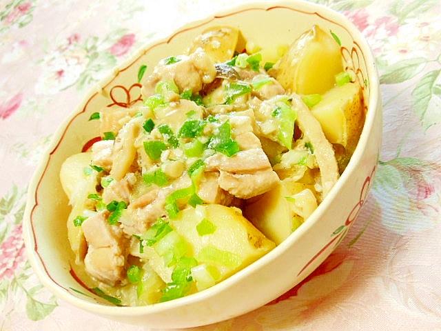 炊飯器de塩麹茸と馬鈴薯&鶏肉&玉葱の煮物