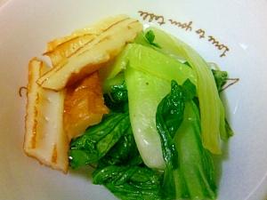 チンゲン菜とちくわの簡単小鉢
