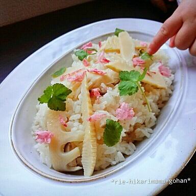 調味料1つ!旬を味わう筍の炊き込みご飯