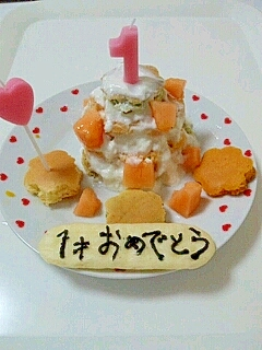 1歳のお誕生日ケーキ