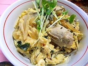 BIG冷凍牡蠣deミネラルたっぷり卵とじ丼
