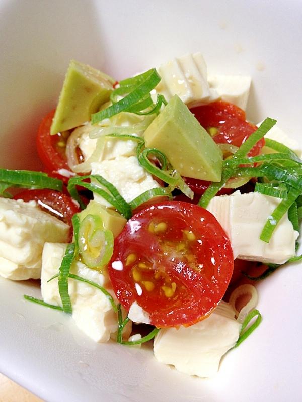 豆腐・アボガド・トマトのゴマ塩サラダ