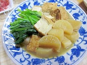 大根、厚揚げ、小松菜の煮浸し
