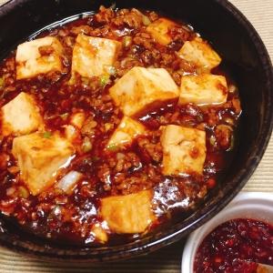 麻 婆 豆腐 の 作り方