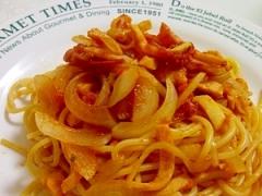 ベーコンと高野豆腐のトマトスパゲティ
