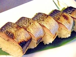 お手軽♪炙り〆サバの棒寿司風