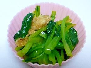 お弁当用に小松菜のお浸し