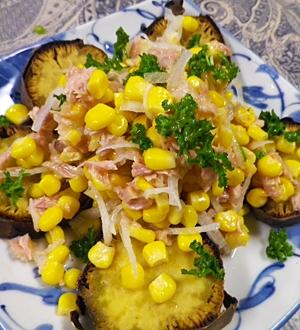 焼き芋のツナコーンサラダ