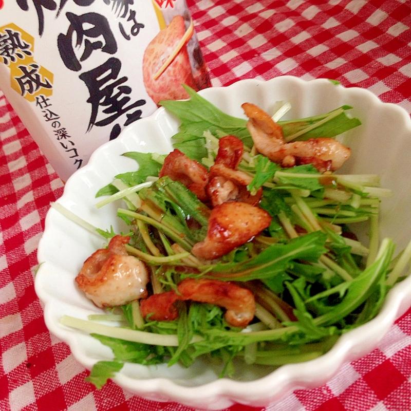 水菜&鶏皮の焼肉のたれサラダ