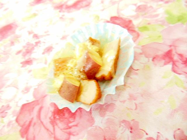 薩摩揚げと薩摩芋のチーズカップ