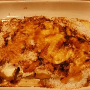 山芋 チーズ 焼き