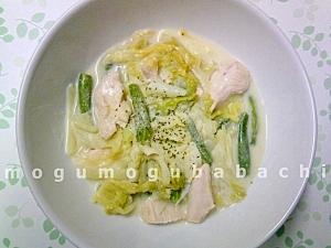 鶏むね肉とキャベツのクリーム煮