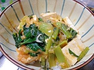 簡単☆豆腐と青菜の辛味丼