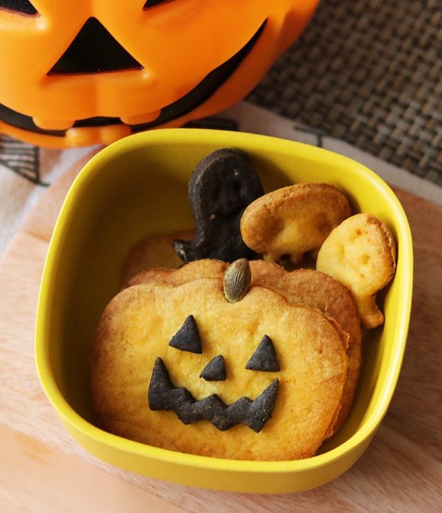 ハロウィンに かぼちゃクッキー(卵なし) レシピ・作り方