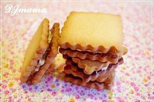 """""""レーズンバター""""サンドクッキー"""